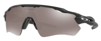 Oakley Radar EV Path Prizm Black Polarized svart